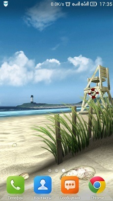 My Beach HD v2.2