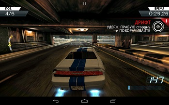 Need for Speed™ Most Wanted v1.0.50