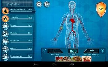 Bio Inc. - Biomedical Plague v2.0.64