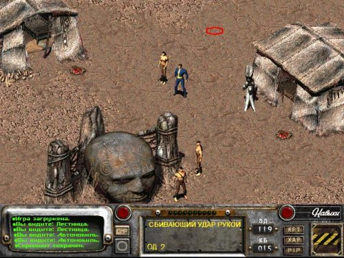 Скриншот №2 для