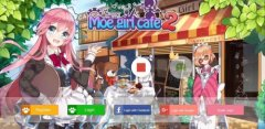 Moe Girl Cafe 2